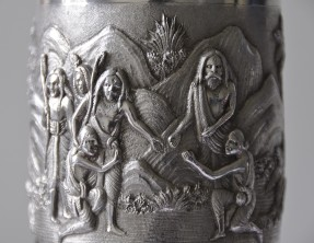 Grish Chunder Dutt, Silver repousse document holder